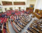 A meeting of parliament in Ukraine, where Pact has supported democracy since 2012. (Credit: Brian Clark/Pact)