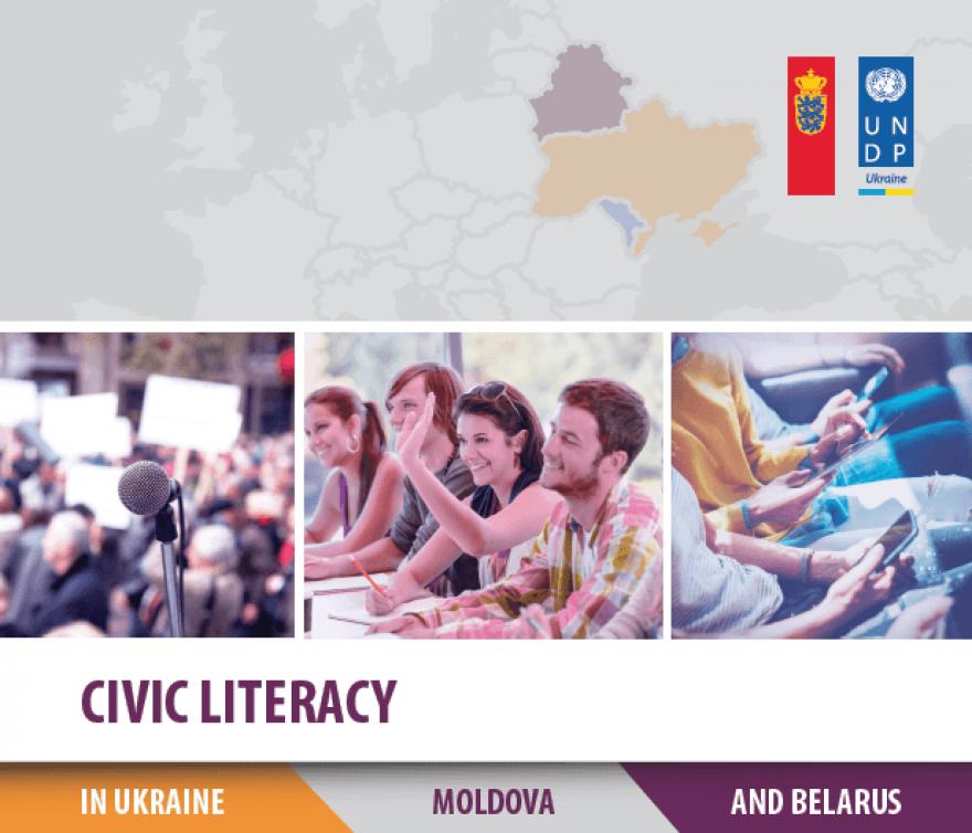 Public Opinion Survey: Civic Literacy in Ukraine, Moldova and Belarus